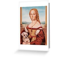 Lady with Giulietta Greeting Card