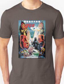 Godzilla vs Mothra T-Shirt