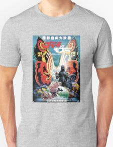 Godzilla vs Mothra T-Shirt