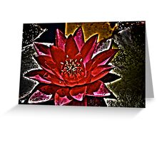 Surreal Lilly 2 Greeting Card
