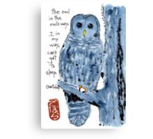 Barred Owl with Haiku Canvas Print