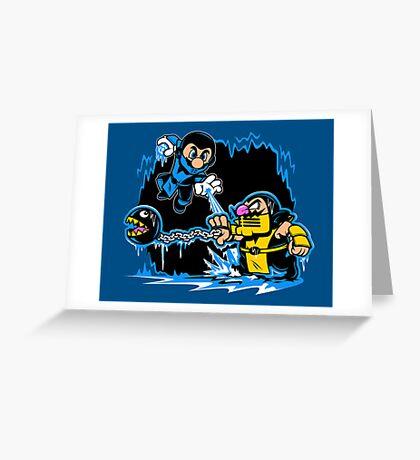 Mario Kombat Greeting Card