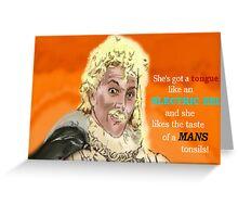 Lord Flashheart- WOOF! Greeting Card