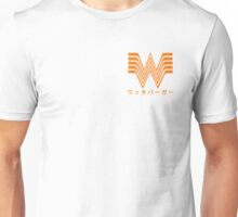 Whataburger X Japan Unisex T-Shirt