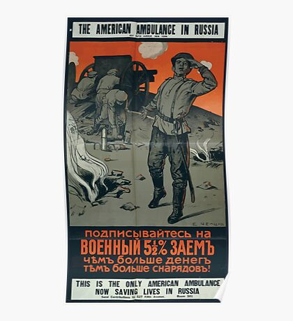 The American ambulance in Russia3 002 Poster
