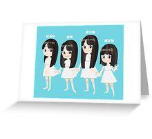12th generation Greeting Card