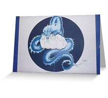 Wall mural for martial arts gym Greeting Card