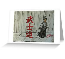 """Bushido 4""  by Carter L. Shepard Greeting Card"