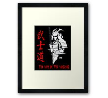"""Bushido""  by Carter L. Shepard Framed Print"