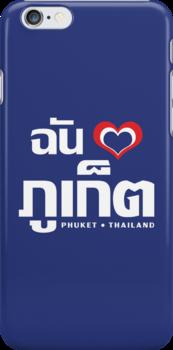 I Heart (Love) Phuket (Chan Rak Phuket) by iloveisaan