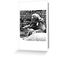BLACK AND WHITE-JUST A LITTLE TIRED...DOES ANYONE CARE? Greeting Card
