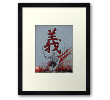 """Gi""  by Carter L. Shepard Framed Print"