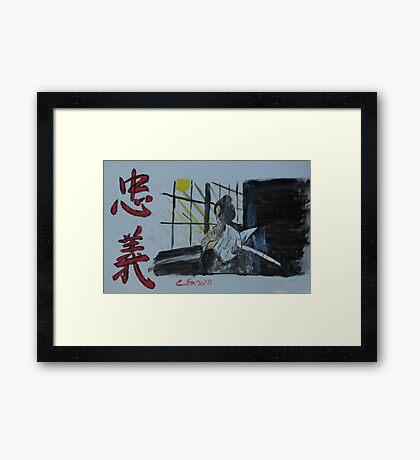 """Devotion""  by Carter L. Shepard Framed Print"