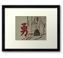 """Yu""  by Carter L. Shepard Framed Print"