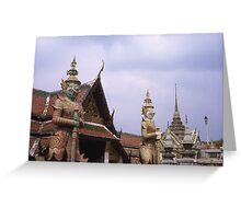 1963-1964 Bangkok Greeting Card