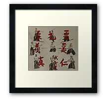 """Bushido 5""  by Carter L. Shepard Framed Print"