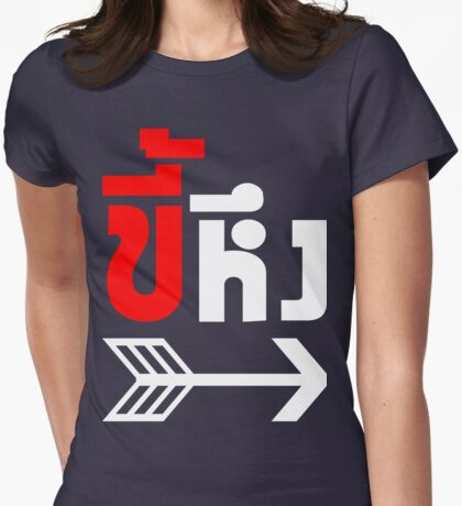 I'm with Jealous ~ Thai Language Script Womens Fitted T-Shirt