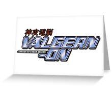 Valgern-on logo Greeting Card