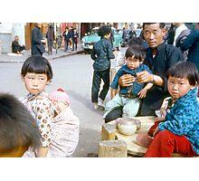 1963-1964 Bangkok, Singapore, Hong Kong, Darjeeling, Benares, Beirut, Athens, Zermatt, Monte Carlo, Lyautey, Ajaceio Photographic Print