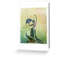 Peacock Dance Greeting Card
