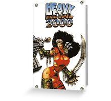 Heavy Metal 2000 Greeting Card