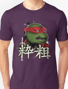 Cool but crude!!! T-Shirt