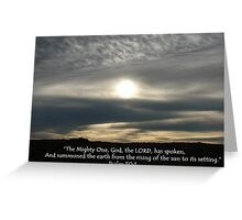 """Psalm 50:1""  by Carter L. Shepard Greeting Card"