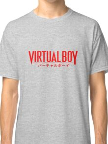 welcome to my virtual world Classic T-Shirt