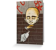 Peace in the city Greeting Card