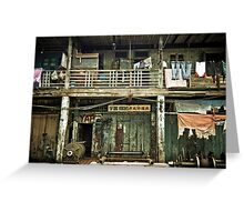 Living Quarters Greeting Card