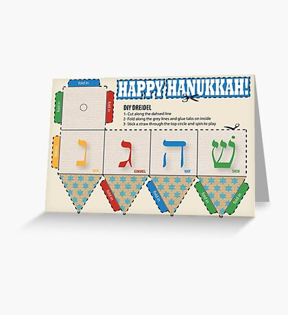 DIY Dreidel Happy Hanukkah Card Greeting Card