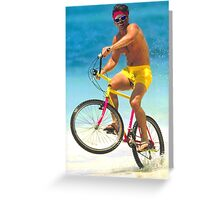 Chris Froome - Bronze Greeting Card