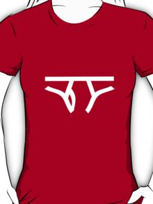 Red Pants T-Shirt