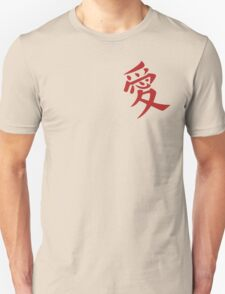 Gaara's Love Tattoo - Naruto T-Shirt