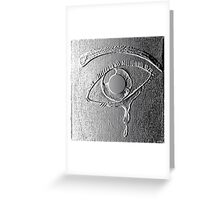 Separation in Bas Relief Greeting Card