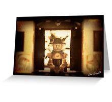 Pharaoh's Nemes Greeting Card
