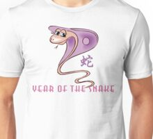 Cute Year of The Snake T-Shirt Unisex T-Shirt