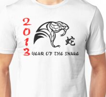 Chinese Year of The Snake 2013 T-Shirt Unisex T-Shirt
