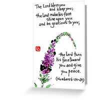 The Priestly Blessing (full size) Greeting Card