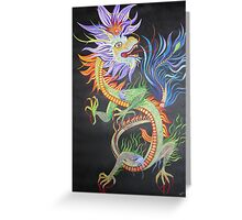 Bright and Vivid Chinese Fire Dragon Greeting Card