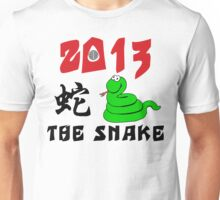 Year of The Snake 2013 T-Shirt Unisex T-Shirt