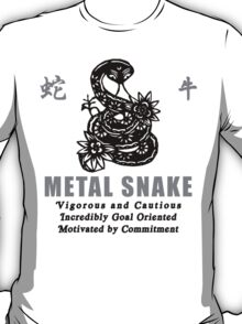 Chinese Year of The Snake 1941 2001 T-Shirt T-Shirt
