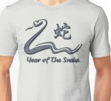 Chinese Year of The Metal Snake 1941 2001 T-Shirt Unisex T-Shirt