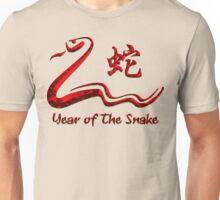 Chinese Year of The Fire Snake 1977 T-Shirt Unisex T-Shirt