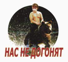 Matt Bellamy's Dom Howard shirt by citizenreplaced