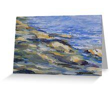 "detail ""Saturna Island Sea and Shore""  SATURNA ISLAND  Greeting Card"