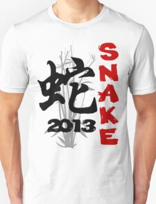 Year of The Snake 2013 T-Shirt T-Shirt
