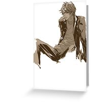 Relaxation Greeting Card