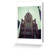 Manchester Unity  Greeting Card
