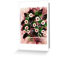 Vase of white flowers, watercolor Greeting Card
